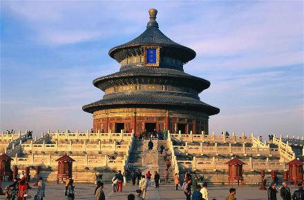 遨游网首页 景区景点 亚洲旅游 中国旅游 北京旅游  【观光大促】【票
