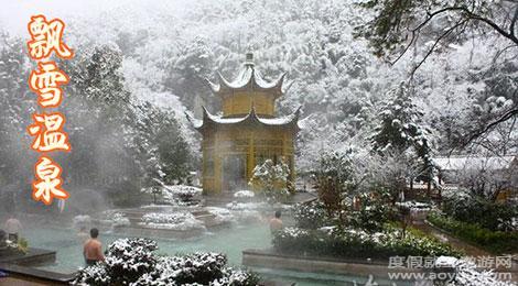 黄山黟县秀里旅游景点大全