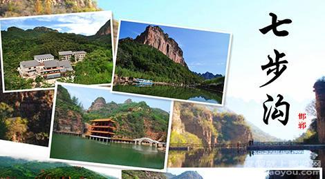 景区景点 亚洲旅游