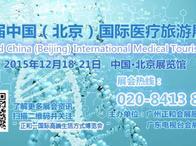 21日在北京展览馆隆重开幕