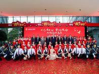 中国光大集团第三巡视组