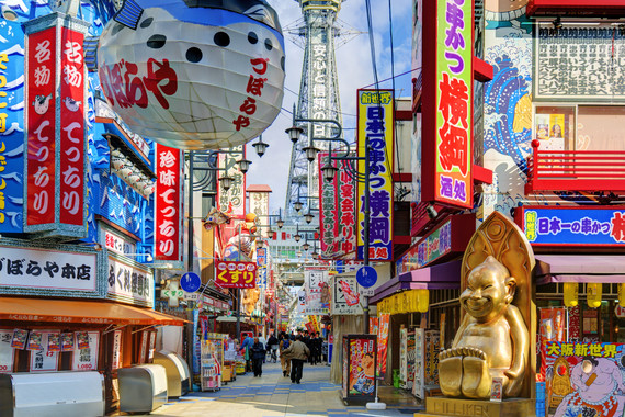 【富士花海】日本本州全景魅力双城7亚博体育app【双温泉/明示酒店/东京大阪自由/富士花海or富士摩天轮】