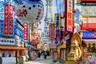 【富士花海】日本本州全景魅力雙城7日游【雙溫泉/明示酒店/東京大阪自由/富士花海or富士摩天輪】