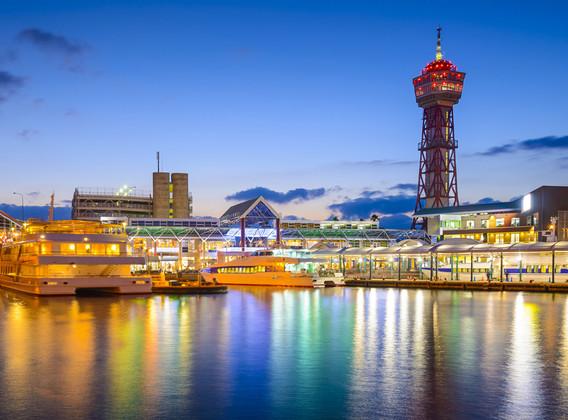 日本:九州巡游温泉时尚4-5日游