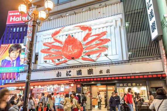 【半自助】臻享乐活—日本本州超值乐享6日