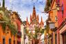 【世界文化遗产】【拉美七国】墨西哥+古巴+巴西+阿根廷+智利+秘鲁+乌拉圭28日游