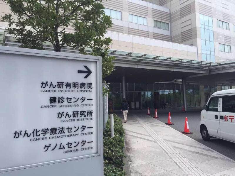 越来越多的国内富裕人群飞往日本进行海外体检,究竟与国内体检有何差别?