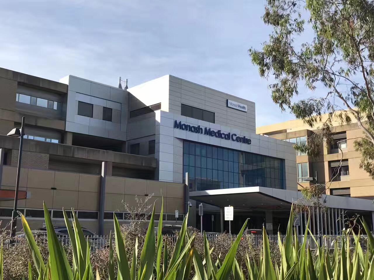 PURECELL 澳大利亚纯净细胞再生医学集团