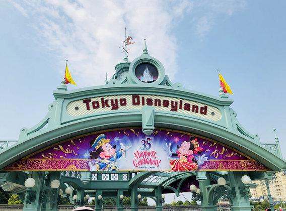日本东京迪士尼箱根6晚7天私家团【东京PLUS·一家一团·深度体验·乐逍遥】