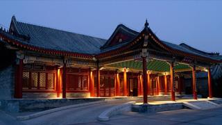 北京 颐和安缦皇家避暑花园